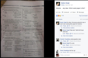 SSC paper leaked