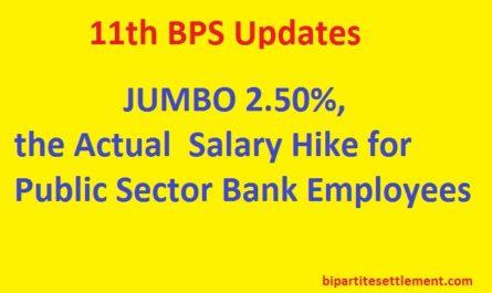 11thbps-salary-hike