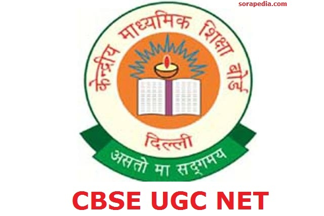 UGC Admit Card 2018