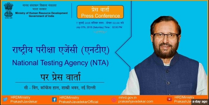 NTA-National_testing-Agency