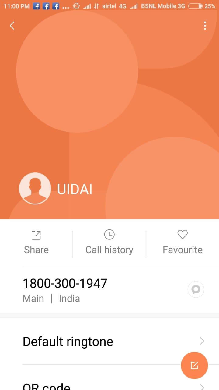 UIDAI hack 18003001947