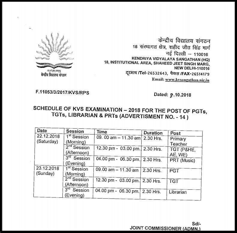 KVS-exam-schedule